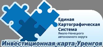 3ЕКС лого