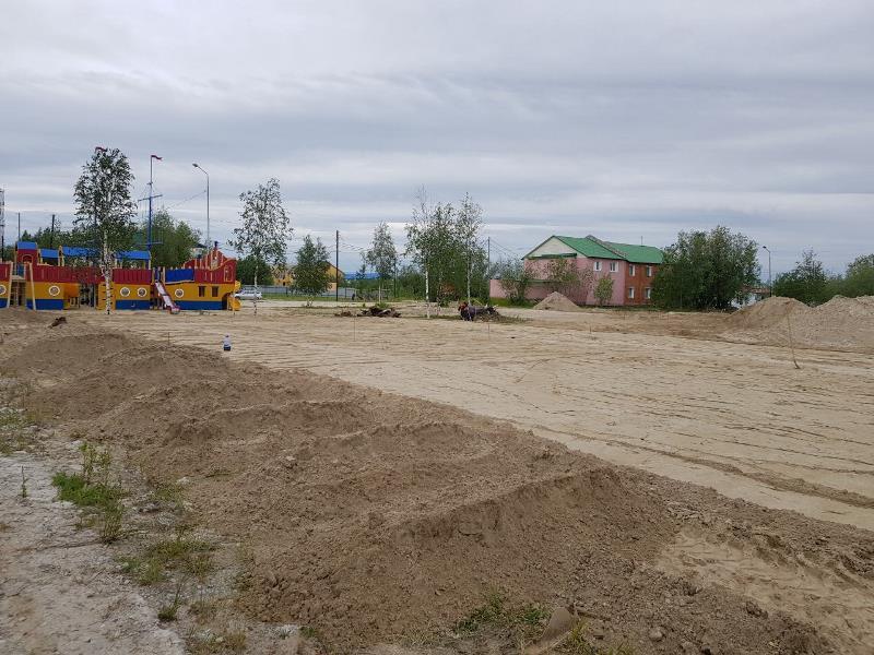 парк 10.07.2019 3