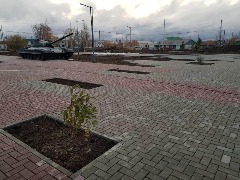 park 20190924 1