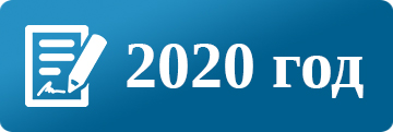but2020