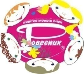 Логотип Ровесник